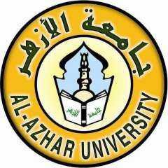 إتاحة التحويل من معاهد جامعة الازهر حتى ٥ من نوفمبر