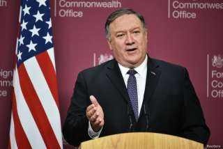 الولايات المتحدة تحذر رعاياها في الخليج من هجمات إرهابية محتملة