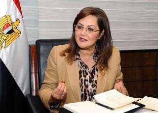 هالة السعيد : نستهدف الوصول لمنظومة تخطيط متكاملة للتحول بالاقتصاد المصري إلى اقتصاد أخضر