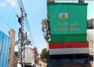 ضمن مبادرة حياة كريمة.. 2 مليون جنيه لتطوير شبكة الكهرباء بقرية أولاد صبور