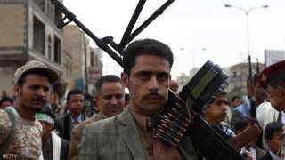 اليمن يطالب مجلس الأمن الدولي بالضغط على ميليشيا الحوثي لوقف حربها العبثية