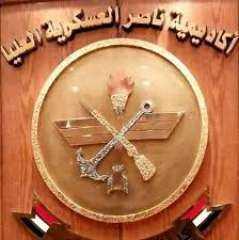 السفير السعودي يزور أكاديمية ناصر العسكرية