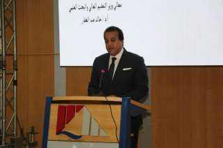 التعليم العالي تعلن قائمة فروع الجامعات الأجنبية المعتمدة بمصر