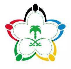 وزارة الرياضة السعودية تدرس عودة الجماهير في نهائي كأس خادم الحرمين