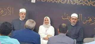 افتتاح البرنامج الدولي لإعداد معلمي الناطقين بغير العربية