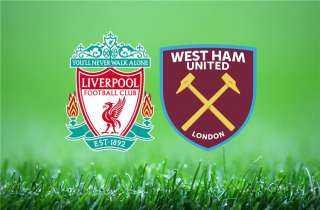 التشكيل المتوقع لوست هام يونايتد أمام ليفربول