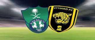 HD ديربي جدة لايف اتش دي مشاهدة مباراة اتحاد جدة وأهلي جدة اليوم السبت 31-10-2020 في الدوري السعودي HD