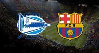 يلا شوت لايف كورة مشاهدة مباراة برشلونة وألافيس بث مباشر اليوم السبت في الدوري الإسباني الممتاز