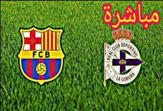 بث مباشر | مشاهدة مباراة برشلونة وألافيس بث مباشر اليوم السبت 31 / 10 / 2020 في الدوري الإسباني