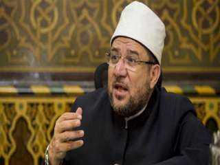غداً.. وزير الأوقاف ومحافظ أسيوط يفتتحان ثلاثة مساجد بالمحافظة