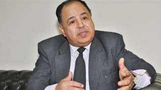 المالية : تطبيق «النافذة الواحدة» فى القاهرة وشرق وغرب بورسعيد والعين السخنة