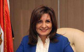 وزيرة الهجرة: وعى الشعب  هو الذى حمى مصر