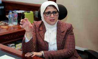 بعد مرور عام على تطبيقها .. وزيرة الصحة تعلن التفاصيل الكاملة لمنظومة التأمين الصحي