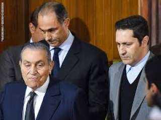 عاجل.. إلغاء تجميد أموال حسني مبارك وأسرته في أوروبا