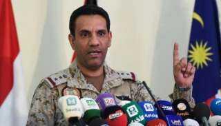 عاجل.. بيان ناري من التحالف العربي بعد الهجوم الإرهابي على جدة