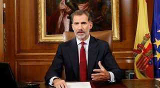 ملك إسبانيا يدخل الحجر الصحي بعد مخالطة مسئول مصاب بكورونا
