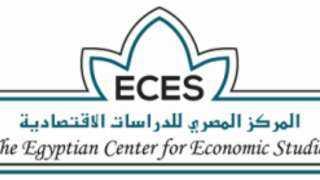 المصرى للدراسات الاقتصادية : الكويز حركت التعاون التجارى بين مصر وأمريكا