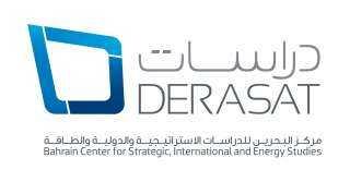 """مركز """"دراسات""""  البحريني يطلق مبادرة للتعاون البحثي والفكري لمواجهة كورونا"""