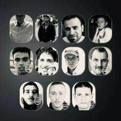 الواحد منهم بألف ريجينى .. هاتوا ولادنا .. القائمة الكاملة للمصريين المختفين  و المقتولين فى إيطاليا