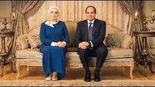 عاجل .. ننشر اعترافات السيدة انتصار السيسى عن الحياة الخاصة لأسرة الرئيس فى أول حوار لها