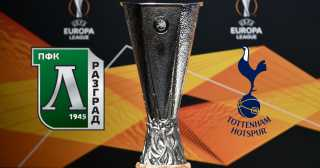 مشاهدة مباراة توتنهام ولودوجوريتس بث مباشر اليوم 26-11-2020 في الدوري الأوروبي HD