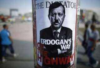 عاجل و رسميا ..البرلمان الأوروبى يحاكم أردوغان و يفرض عقوبات على تركيا