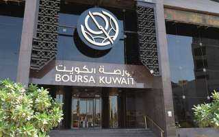 «بورصة الكويت» تغلق جلساتها بحالة من التباين بكل المؤشرات