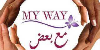 """خلو بالكم يا مصريين ..شركة """"ماى واى """" أشهر شركة لتسويق المنتجات المنزلية تدعم """"الجماعة الإرهابية """""""