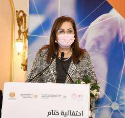 الدكتورة هالة السعيد تكشف صفقات بالمليارات  بين مصر والمؤسسة الدولية الإسلامية لتمويل التجارة