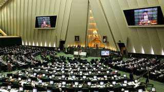 البرلمان الإيراني يطالب برد عاجل على اغتيال العالم النووي فخري زاده