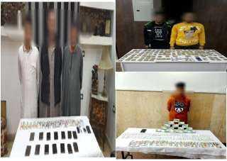 بالصور .. مباحث القاهرة توجه ضربات موجعة لتجار السموم .. أعرف التفاصيل