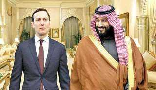 ماذا وراء زيارة كوشنر للسعودية وقطر قبل رحيل ترامب عن البيت الأبيض ؟
