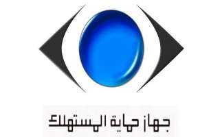 بوابة رقمية لـ«الاتصالات» لتيسير خدمات التراخيص والاستيراد