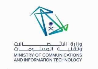 «الاتصالات» تؤسس 340 شركة تكنولوجية خلال 2019 - 2020