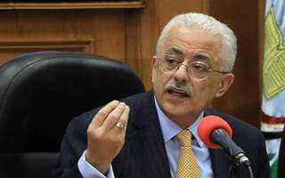 عاجل.. بيان خطير من طارق شوقي بشأن نظام امتحانات الثانوية العامة