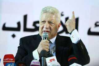 عاجل..فرمان بإزالة صور مرتضي منصور من نادي الزمالك ..والمعزول يرد بتصريح ناري