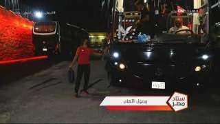 الأهلي يصل إلى ستاد السويس استعدادا لملاقاة الاتحاد