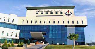 دعم دولي لقرار تجميد عائدات النفط الليبية