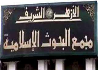 """""""البحوث الإسلامية"""" ينعي الدكتور طه حبيشي أستاذ العقيدة والفلسفة بجامعة الأزهر"""