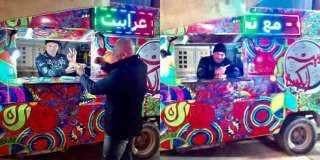 عباس أبو الحسن يترك الفن ليعمل على عربة كبدة (صور)