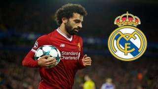 ريال مدريد يحدد قيمة محمد صلاح