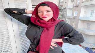"""القبض على """"فتاة التيك توك"""" حنين حسام تنفيذا لحكم سجنها 10 سنوات"""