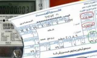 «وانت قاعد في بيتك».. طريقة حساب فاتورة الكهرباء قبل الدفع