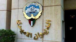 أنباء عن استقالة مستشاري الديوان الأميري بالكويت