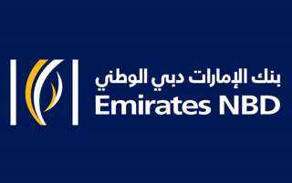 الإمارات دبي الوطني – مصر يعلن عن حملة جديدة للقروض لعملاء البنك الحاليين والجدد