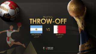 الأرجنتين تهزم البحرين بالمجموعة الرابعة ببطولة العالم لليد