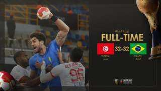 كأس العالم لليد.. تونس تتعادل مع البرازيل في لقاء مثير