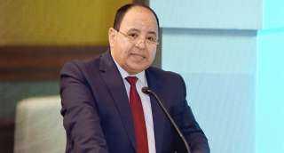 وزير المالية:  الانتهاء من إعداد مشروع اللائحة التنفيذية لقانون الإجراءات الضريبية الموحد وطرحه للحوار المجتمعى