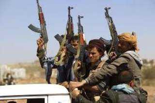 في بيان شديد اللهجة.. «منظمةالتعاون الإسلامي» ترد علي هجمات مليشيا الحوثي علي السعودية