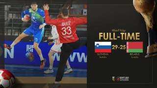مونديال اليد.. استفاقة سلوفينيا تحسم المركز الثاني على حساب بيلاروسيا